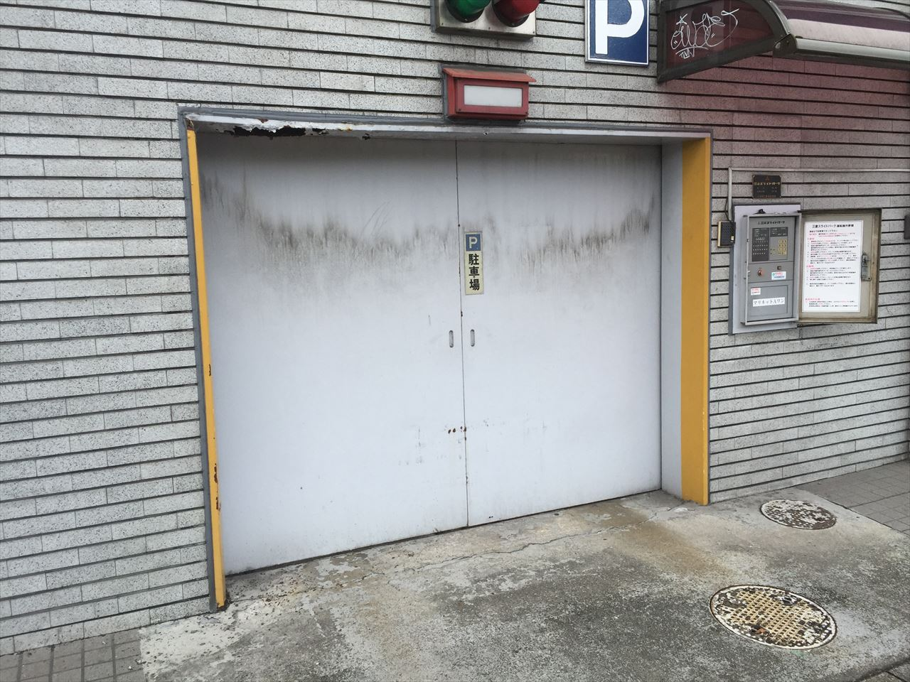 南区Aマンション立体駐車場扉の施工前写真その1